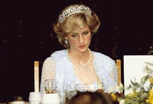 Princesa Diana (VIDEO)